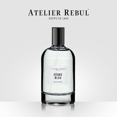 小妹的日韓美妝店Atelier Rebul土耳其進口雪松男士香水 EDP淡香精100ML