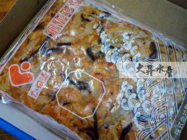 【大昇水產】日本料理店特色小菜_日本製創作珍味中華干貝唇