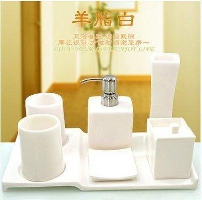 『格倫雅品』創意衛浴五件套洗漱套裝新婚禮物漱口杯樹脂牙具 (衛浴亮白7件套帶S形托盤)