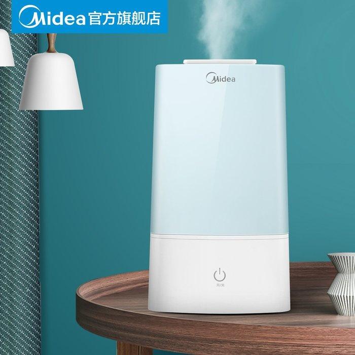 〖起點數碼〗美的加濕器家用靜音大容量臥室大霧量辦公室增濕室內空氣香薰小型