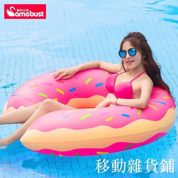 戶外游泳用品 戶外休閒用品  CAMEBUST成人兒童通用腋下充氣游泳裝備可愛加大加厚甜甜圈游泳圈【移動雜貨鋪】