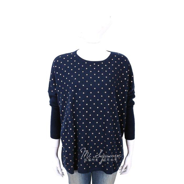 米蘭廣場 ALLUDE 喀什米爾深藍色星星鉚釘飛鼠袖針織羊毛衫 1740224-34
