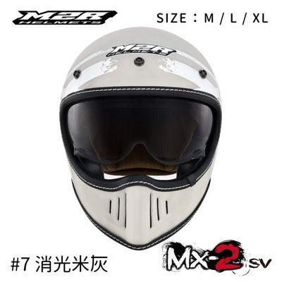 M2R安全帽,復古山車帽,MX-2 S...