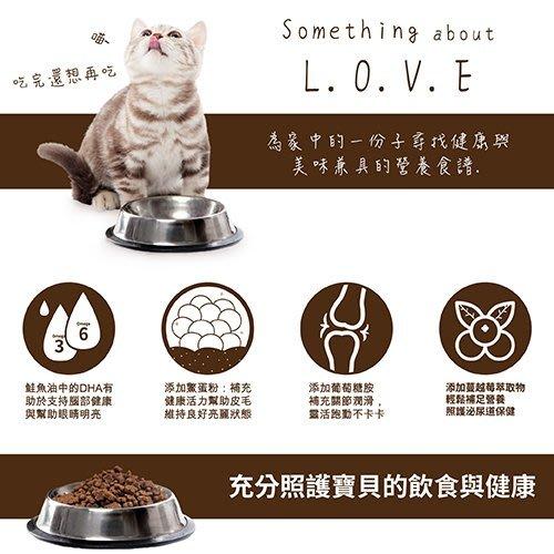 *WANG*【免運】UCAT 全齡貓腸胃呵護配方-雞肉+糙米15Kg 高優質動物蛋白 貓糧