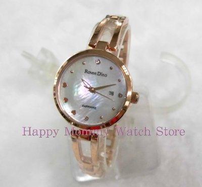 【幸福媽咪】網路購物、門市服務 Roven Dino 羅梵迪諾心心相印晶鑽貝殼面腕錶-玫瑰金 型號:RD772RG