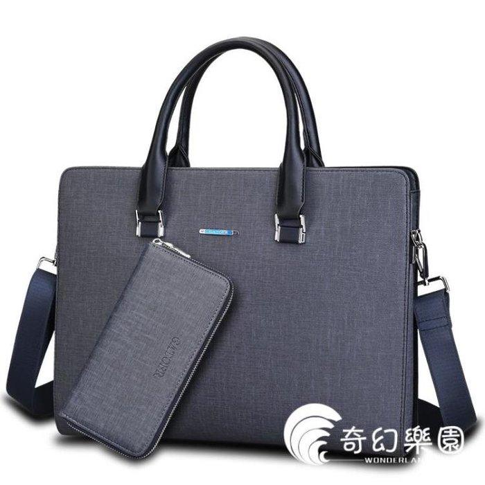 公事包-商務包精品男包出差男士手提包包橫款公文包男式皮包電腦包橫版包