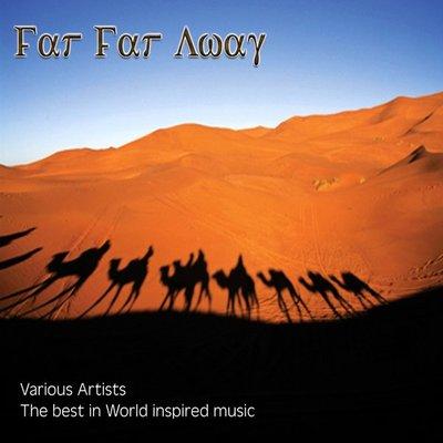 音樂居士*Various - Far Far Away 遙遠*CD專輯