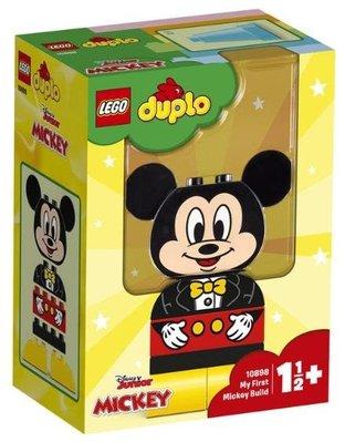 【樂GO】LEGO 樂高 10898 My First Mickey Build 米奇 得寶 Duplo 原廠正版