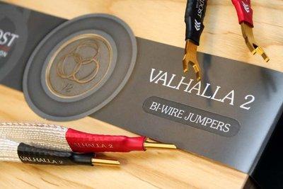 【音逸音響】喇叭跳線.次旗艦!》美國 Nordost Valhalla2 Bi-Wire Jumpers (13.5)