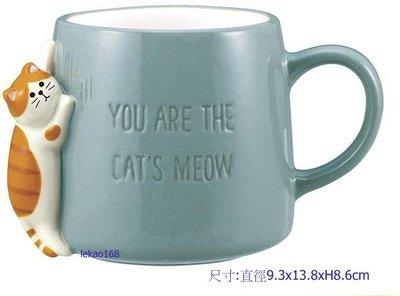 日本Decole concombre加藤真治Happy cat Day懶懶的的虎貓陶瓷馬克杯 (新到貨   )