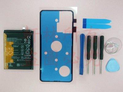 軒林-附發票-全新 HB486486ECW 電池 適用 華為 P30 PRO 送拆機工具 #H106AC