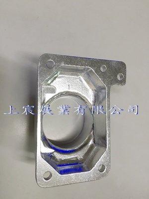 【上宸】MITSUBISHI 三菱 savrin 2.0 96-07 空氣流量計轉接座 流量計轉接座 香菇頭 轉接座