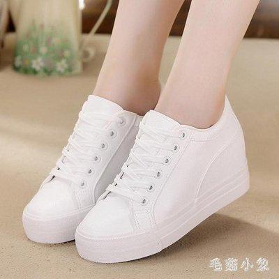 內增高鞋春夏季新款黑白色軟皮面韓版厚底內增高休閒帆布鞋 Ic1429