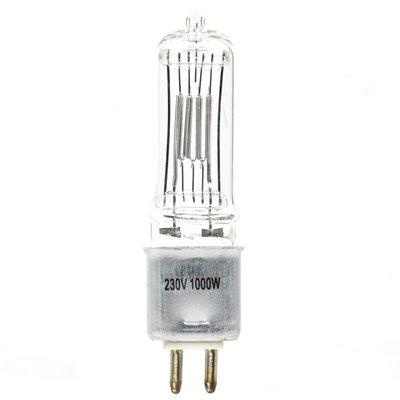聚吉小屋 #QL-1000石英燈燈管 暖光燈燈管燈泡 1000W專用燈泡 備用燈泡 嘉義市