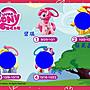 【小逸的髮寶】麥當勞2013年玩具~彩虹小馬//碧琪,單款下標區!