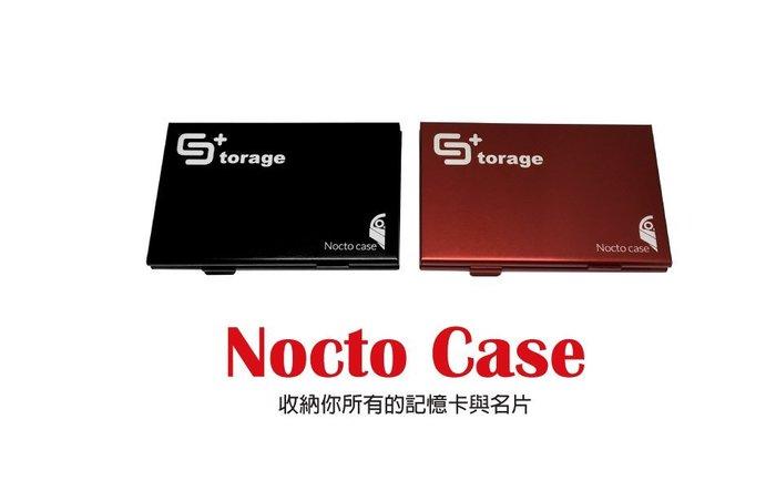 Storage+ Nocto Case 雙層鋁合金 名片夾 名片盒 記憶卡盒 SIM卡 取卡針 轉換卡 SD T卡