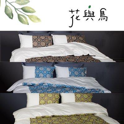 《40支紗》雙人床包/薄被套/枕套/4件式【共3色】花與鳥 100%精梳棉-麗塔寢飾-
