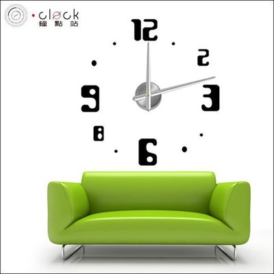 【鐘點站】12S009 造型數字混搭風 DIY 大時鐘 大壁鐘 100x100 cm 壁貼時鐘 立體無框掛鐘