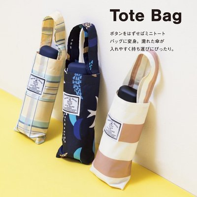 【樂芙選品】日本 北歐風 時尚 折疊傘 雨傘 陽傘 晴雨兩用 2019 because新品