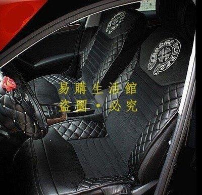 [王哥廠家直销]韓國汽車用品Chromehearts 克羅心坐墊 四季通用座椅夏季座墊車墊 現貨LeGou_2243_22