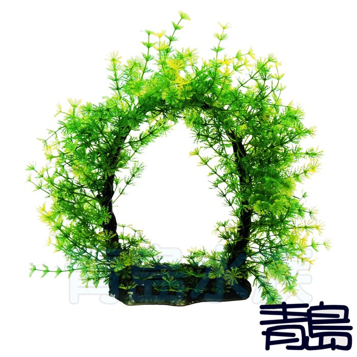 L。。。青島水族。。。G2763仿真水草 假水草 花環 花圈 躲藏 裝飾 庭園 園藝 造景==綠菊/0126