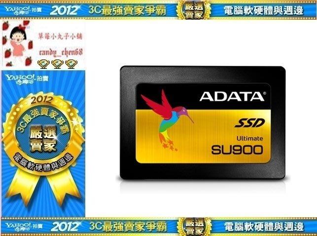 【35年連鎖老店】ADATA威剛 Ultimate SU900 256G SSD 2.5吋固態硬碟有發票/5年保固
