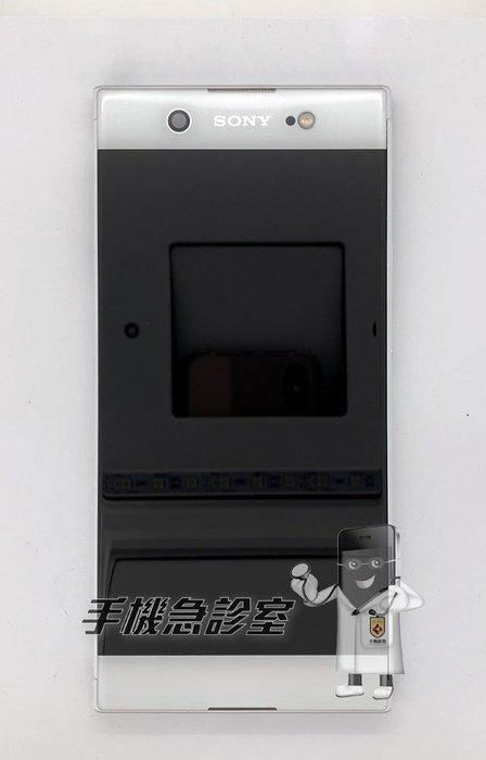 手機急診室 SONY Xperia XA1 ULTRA G3226 螢幕維修 帶框 液晶 LCD 破裂 面板 現場維修