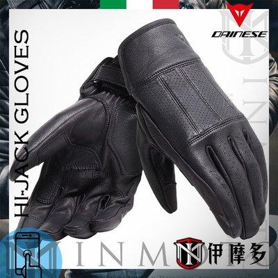 伊摩多※義大利 Dainese HI-JACK 柔軟山羊皮騎士手套 可觸控手機 復古 打孔透氣 男女皆可。黑色