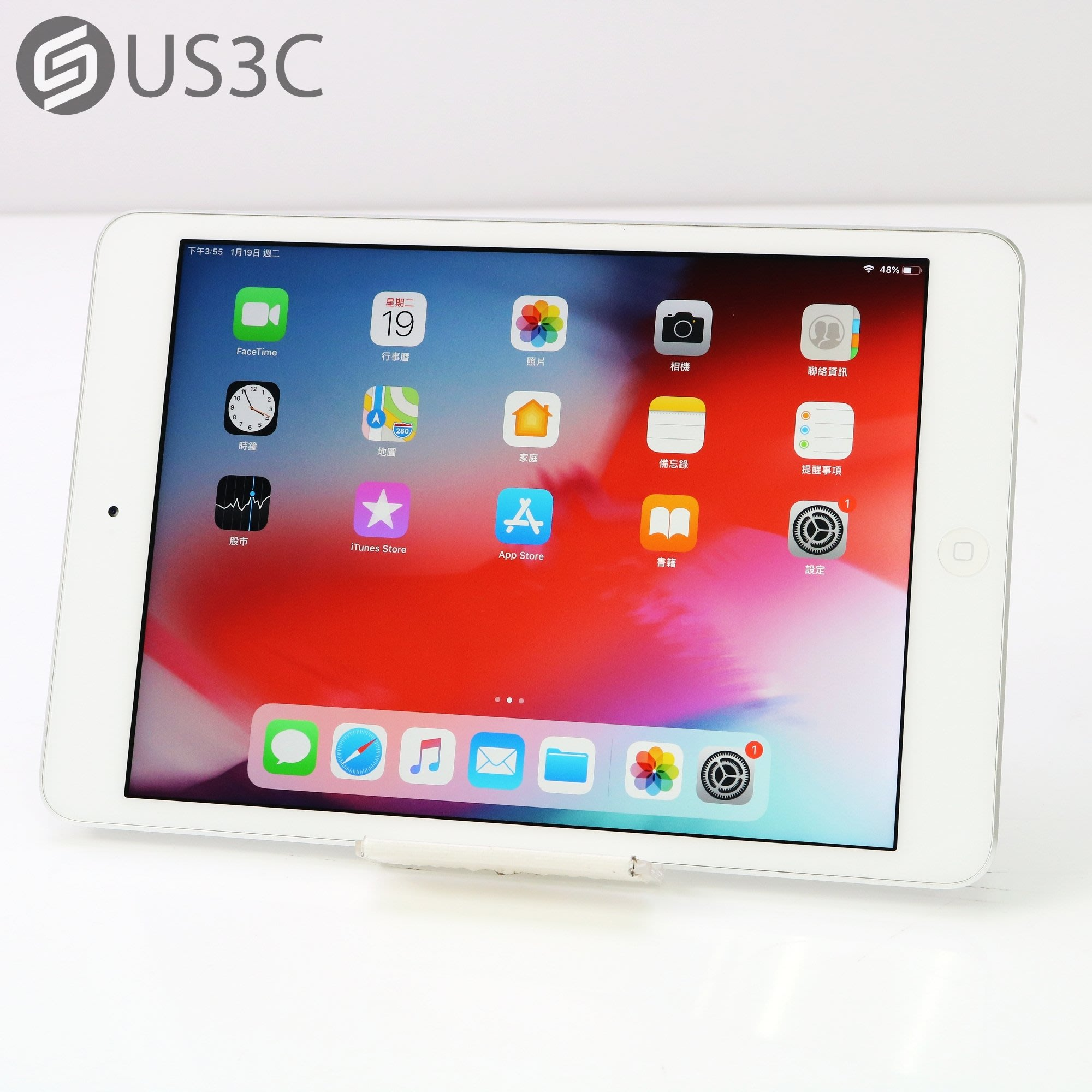 【US3C-松山店】台灣公司貨 Apple iPad mini 2 16G WiFi 7.9吋 銀色 二手平板 平板電腦 500萬畫素 店保3個月
