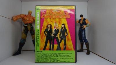 【售DVD】霹靂嬌娃