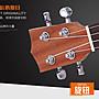 聚吉小屋包郵尤克里里烏克麗麗23寸小吉他ukulele夏威夷四弦樂器(規格不同價格不同)#樂器#吉他