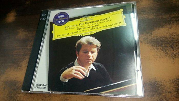 好音悅 半銀圈 Gilels 吉利爾斯 Brahms 布拉姆斯 鋼琴協奏曲 幻想曲 Jochum BPO 2CD DG