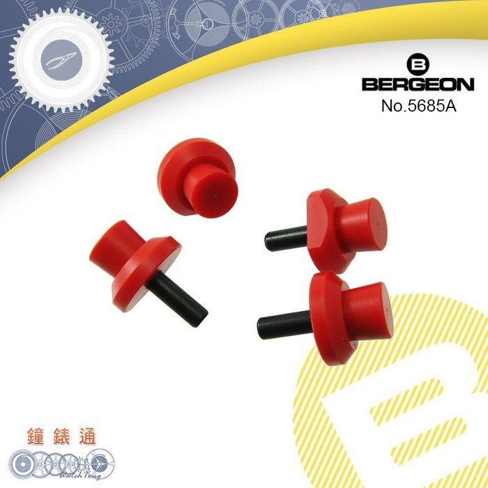 【鐘錶通】B5685-A《瑞士BERGEON》超大萬用錶座固定釘/5685萬用錶座用_單顆售├錶座/修錶工具/工作檯┤