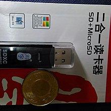 128G讀卡機 高容量讀卡機 讀卡機 讀卡器 電腦配件~128G高容量讀卡機(全新品 適用於win10/8/7/Vista/XP/2000等作業系統)