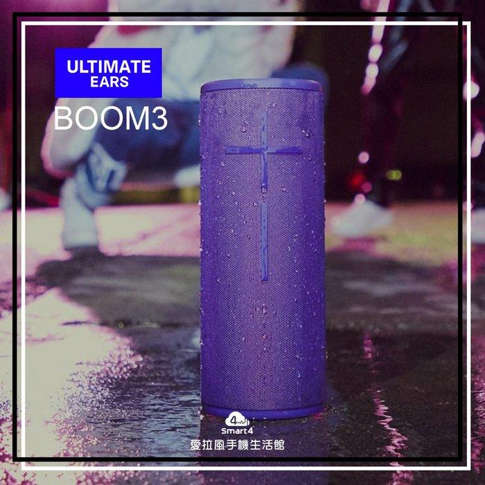【台中愛拉風】UE BOOM3 360度防水藍芽喇叭 15小時聲音不間斷 IP67 無限串聯技術 露營登山必備