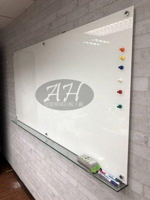 亞瑟玻璃 玻璃白板vs防眩光玻璃白板 可客製化 全台最低價 優惠中 台北市