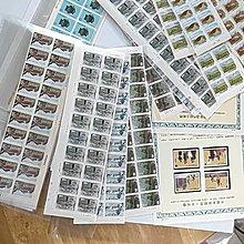 60年代之後郵票及首日封 計1573件郵票票額31497元