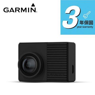 免運含稅 三年保固@竹北旗艦店@GARMIN Dash Cam 66WD 超廣角雙鏡頭行車記錄器組 共2張16GB記憶卡