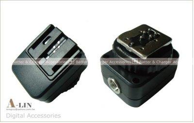 《阿玲》Canon Nikon Pentax Fuji Pentax 各家機身熱靴轉 Sony Minolta PC 同步 熱靴轉換座 DF8004