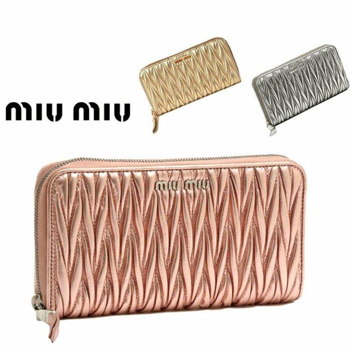 MIU MIU ► ( 金屬感珠光粉紅色 / 淡金色 / 銀色  ) 經典皺摺款  真皮 拉鍊長夾 錢包 皮夾|100%全新正品|特價!