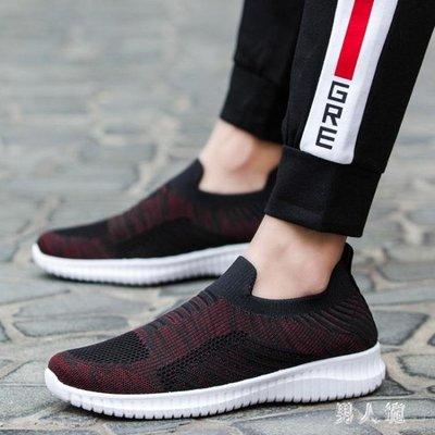 夏季新款男鞋懶人休閒跑步鞋透氣飛織網布一腳蹬鞋 JH2373