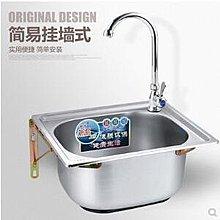 不銹鋼水槽 單槽加厚304不銹鋼大小水槽廚房洗菜盆/60*45套餐五