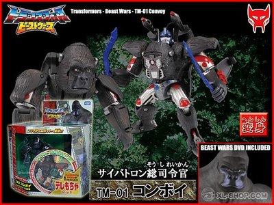 Takara Tomy - Transformers - Beast Wars - TM-01 Convoy 全新正版未開