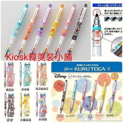 日本限定款uni Kuru Toga 360度旋轉自動筆-迪士尼防斷芯自動鉛筆 桃園市