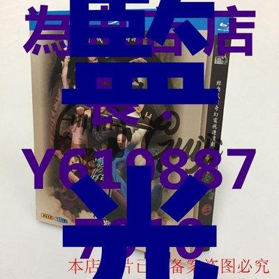 藍光光碟/BD 高清電視劇仙劍奇俠傳32盒裝胡歌劉亦菲全新未拆封 繁體中字 全新盒裝