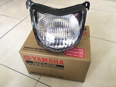 【JUST醬家】 YAMAHA 原廠 馬車 MAJESTY 半組 前大燈 前燈 大燈
