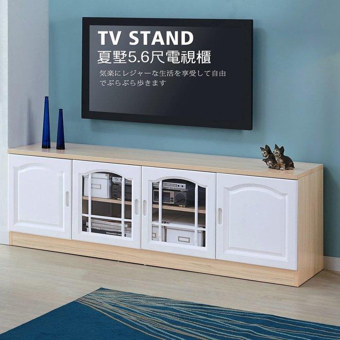 【UHO】夏墅5.6尺電視櫃 (系統板) 免運費 HO18-312-1