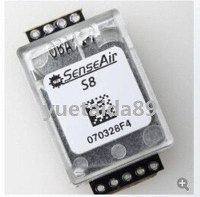紅外CO2感測器 s8 高精度PWM輸出 非色散紅外感測器 瑞典SenseAir  W58 [79821]