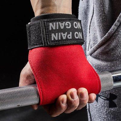 馨藝百貨健身防滑握力帶 護掌硬拉牛皮助手套男女引體向上腕單杠裝備手