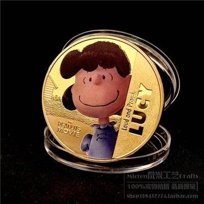 玲瓏古貨鋪 美國花生漫畫露西潘貝魯特Lucy van Pelt紀念幣徽章金幣禮品禮物